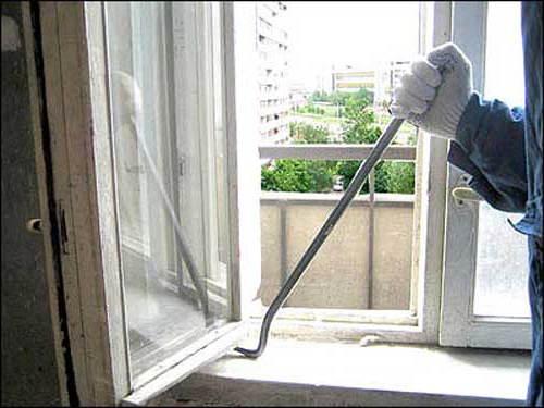 Купить окна видное